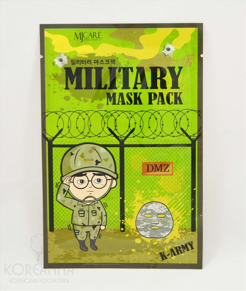 Маска для лица мужская MIJIN MJ Military Mask
