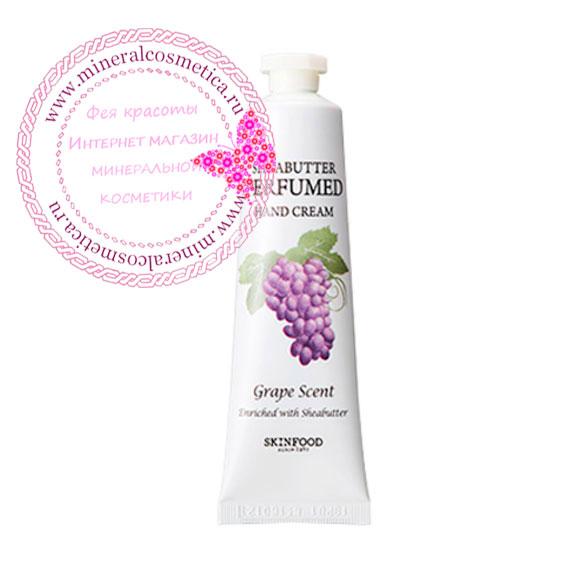 Крем для рук парфюмированый Shea Butter Perfumed Hand Cream Виноград