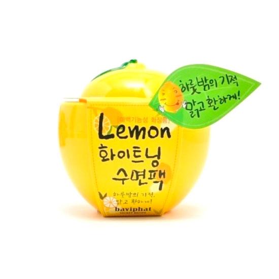 Маска ночная осветляющая лимон Lemon Whitening Sleeping Pack