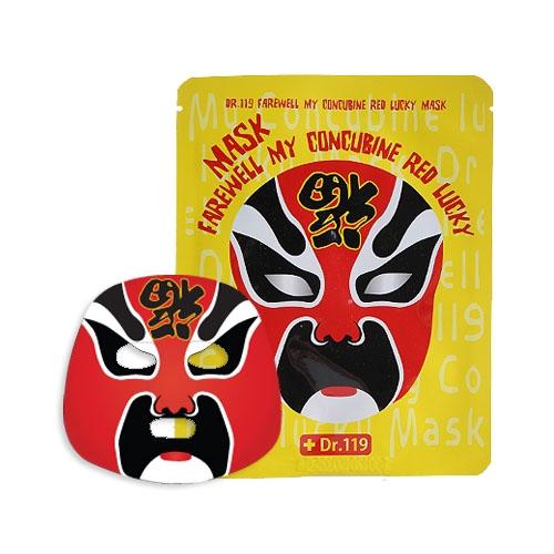 Маска для лица охлаждающая   Dr.119  Farewell My Concubine Red lucky Mask