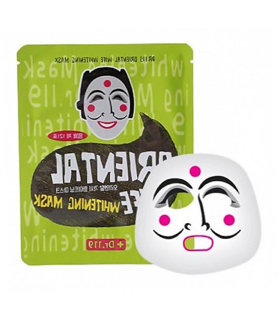 Маска для лица осветляющая  Dr.119  Wife whitening Mask