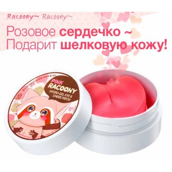 Pink-Racoony-Hydro-Gel-Eye-&-Cheek-Patch