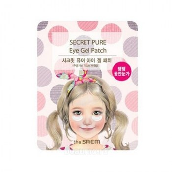 secret-pure-eye-gel-patch