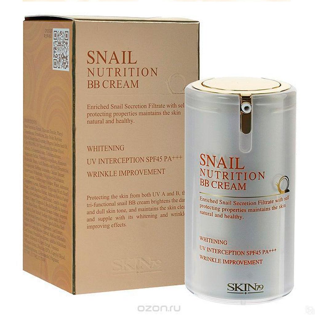 BB крем с экстрактом улиткиSNAIL NUTRITION BB CREAM SPF45 PA+++