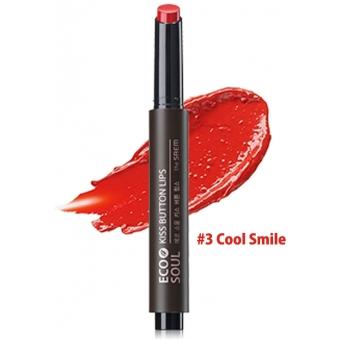 Помада для губ 03 Eco Soul KISS Button Lips 03 Cool Smile