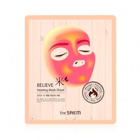 Маска для лица согревающая BELIEVE ME Heating Mask Sheet