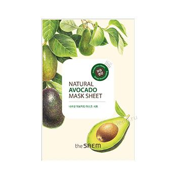 Маска тканевая с экстрактом авокадо Natural Avocado Mask Sheet