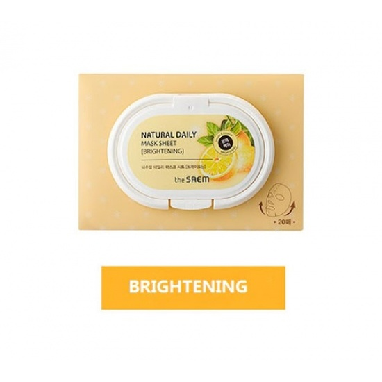 Маски тканевые набор 20шт осветляющие Natural Daily Mask Sheet [Brightening]